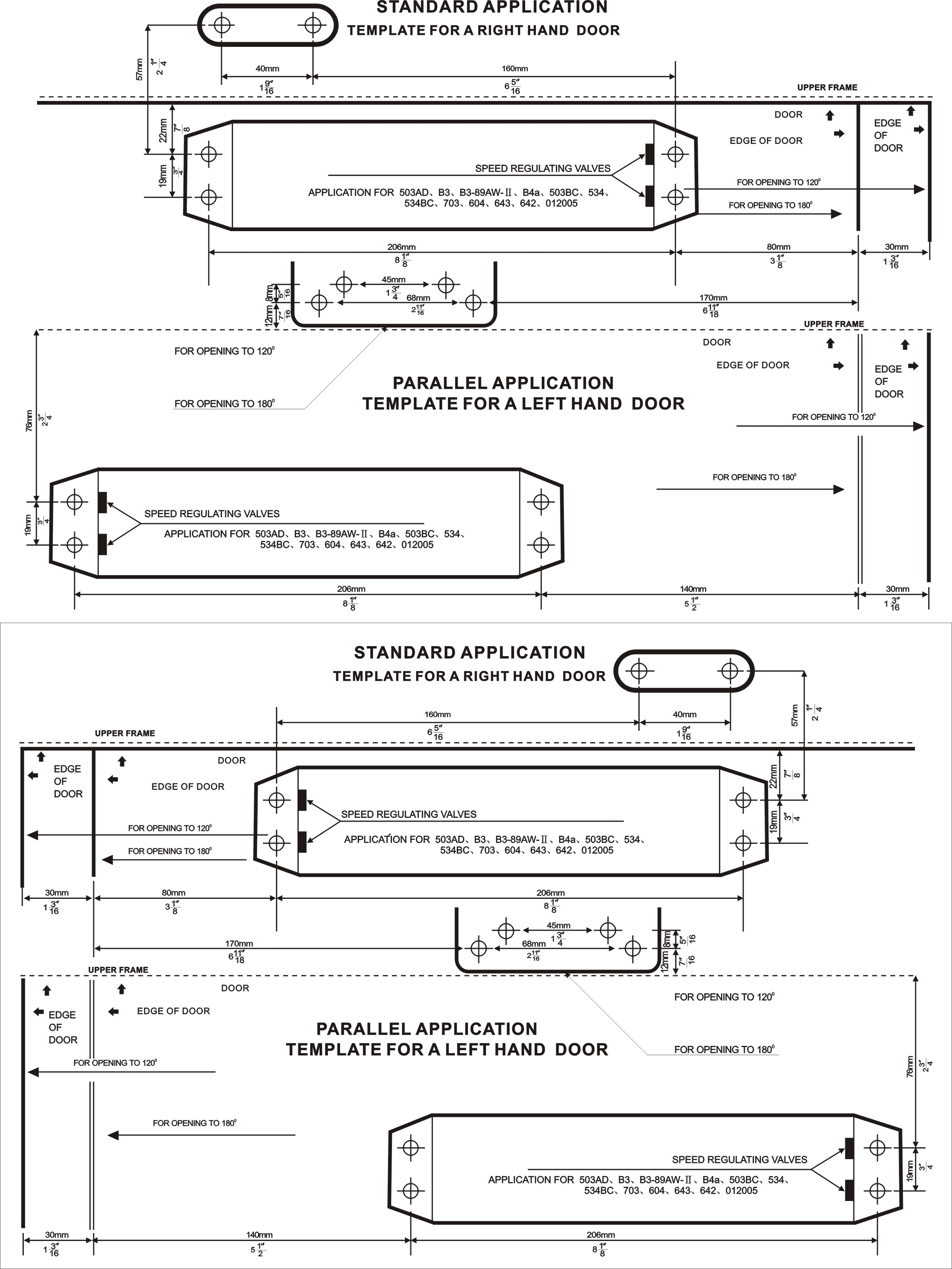 Further Electric Door Strike Wiring Diagram On Cat Wiring Diagrams